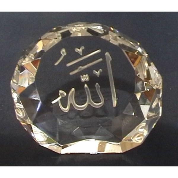 Allah plaque